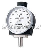 Asker奧斯卡,JAL型硬度計 JAL型硬度計