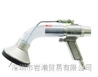 W101-YZ無軟管式真空吸塵槍,OSAWA日本大澤 大澤OSAWA