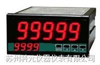 直流电能表 KYA-96BD