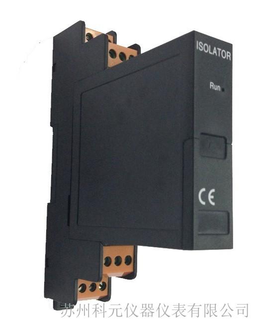 4~20mA信号隔离器