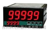 直流电测量仪表