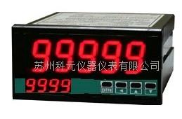 电信基站直流功率表