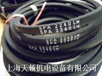 SPA2962LW進口空調機皮帶價格 SPA2962LW