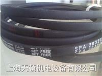 SPA3070LW進口防靜電三角帶 SPA3070LW