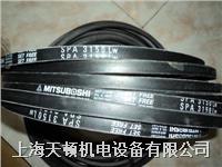SPA3082LW空調機皮帶代理商 SPA3082LW
