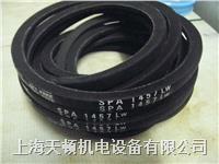 SPA5100LW空調機皮帶價格 SPA5100LW