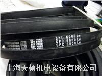 上海SPC4445LW高速防油窄V帶 SPC4445LW