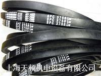 SPC9500LW空調機皮帶 SPC9500LW