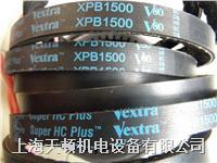 XPB1870/5VX740美國蓋茨空壓機皮帶 XPB1870/5VX740