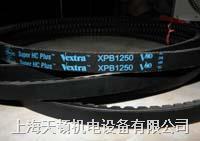 XPB2000美國蓋茨帶齒三角帶 XPB2000