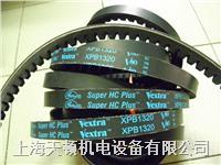 XPB2150/5VX850美國蓋茨空壓機皮帶 XPB2150/5VX850