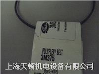 上海供應3M224進口廣角帶 3M224