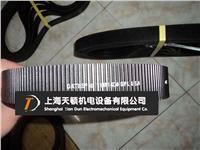 5/11M1550SPL進口冷卻塔皮帶 5/11M1550SPL