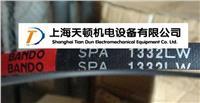 BANDO阪東SPA三角帶 SPA
