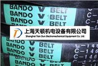 BANDO阪東C系列三角帶 C系列