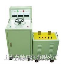 SLQ-82交流大电流发生器 SLQ