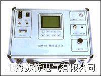 GSM-03型精密露点仪 GSM-03