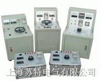 试验变压器专用控制台