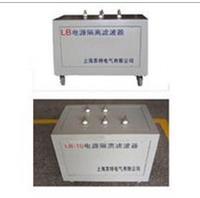 LB-电源隔离滤波器 LB-