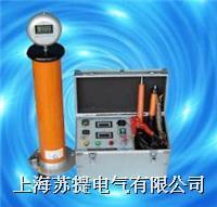 ZGF-120KA/2mA-高频直流高压发生器 ZGF-120KA/2mA