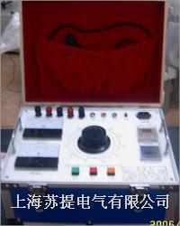 XC试验变压器专用控制台