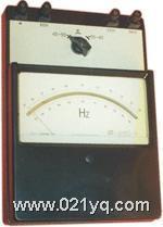 D3-HZ,D65-HZ0.2级 电动系频率表