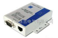 485网络转换器 485