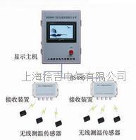 户外变电所无线测温系统 户外变电所无线测温系统