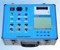 LS-ZKC智能开关特性测试仪 LS-ZKC