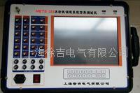 METS-202水轮机调速我爱大jb网仿真测试仪 METS-202