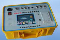 JHKC-B 高压开关综合测试仪 JHKC-B