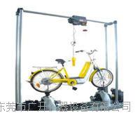 电动摩托车(自行车)整车振动冲击试验机