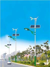 風景互補路燈  A1