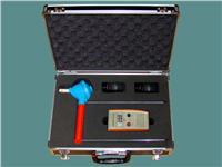 STWG-16-110KV無線絕緣子測試儀 STWG-16-110KV