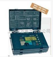 MRU-100接地電阻/土壤電阻率測試儀