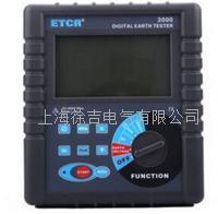 KV4307接地電阻/土壤電阻率測試儀 智能型便攜式現場測試儀