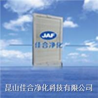 厂家直销-高效过滤器-空气净化器高效小滤芯