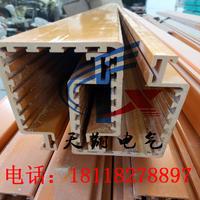 防尘型封闭多极管式滑触线 HXTS、HXTL型多极管式滑触线