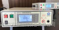 绝缘电阻测试仪 AN9671