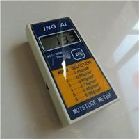 鋸末快速水份測定儀 MCG-100W