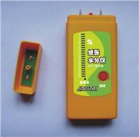 紙張水份測定儀 HT-903