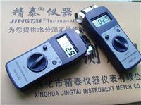 哪里有賣混凝土含水率測定儀? JT-C50