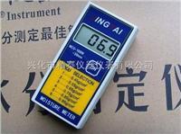 木材含水率測定儀 MCG-100W