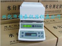 塑膠含水率測試儀 JT-100