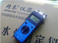 皮革水分測定儀 JT-T