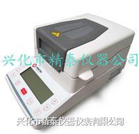 通用性塑膠水分儀 JT-K10