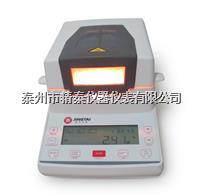 烘干法檢測谷物水分含量的儀器 JT-K6