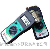 墙面含水率测定仪 快速水分仪