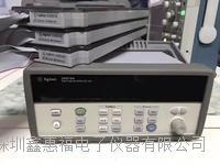 供应HP34970A数据采集仪,Keysight 34970A数据采集和开关 Keysight 34970A