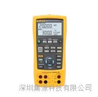 Fluke 725S中文多功能过程仪表校准器 Fluke 725S